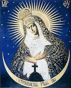 AVE Maria surrounded by Angels Blessed Mother Mary, Divine Mother, Blessed Virgin Mary, Hail Holy Queen, Hail Mary, Madonna, Pictures Of Crystals, Immaculée Conception, Queen Of Heaven