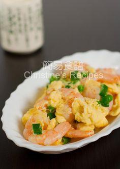 Stir-fried Prawns with Eggs (滑蛋蝦仁) from Christine's Recipes
