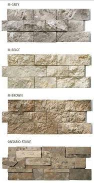 Modula Stone - Do it Yourself stone walls.  I like the bottom stone coloring.