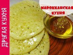 Вкусный завтрак. Марокканские блинчики. Интересный рецепт. Tasty breakfa...