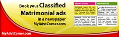 WHY PAY SO MUCH FOR ADS? POST MATRIMONIAL ADS IN PRABHAT KHABAR AT DISCOUNTED RATES Online Advertising, Advertising Agency, Ads, Blog, Blogging