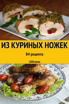 Easy Lunches For Work, Make Ahead Lunches, Russian Recipes, Greek Recipes, Food Porn, Dinner Recipes, Food And Drink, Tasty, Chicken