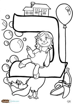This is great website! ChallahCrumbs - Coloring Pages