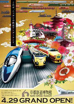 奔放豐富的日本插畫廣告 | MyDesy 淘靈感