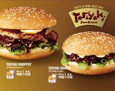 BURGER KING JAPAN  King Teriyaki Burgers
