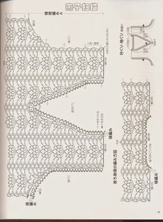 Gilet Crochet, Crochet Boots, Crochet Shirt, Crochet Jacket, Crochet Cardigan, Crochet Clothes, Crochet Stitches, Crochet Patterns, Crochet Short Dresses