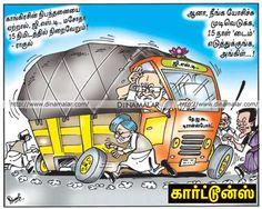 கார்ட்டூன்ஸ்  #கார்ட்டூன்ஸ் #cartoons ...  மேலும் படிக்க : http://www.dinamalar.com/photogallery_detail.asp?id=81&nid=329408&cat=Wrapper#.Vp2ee5p97Dc