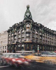 City Vibe, City Illustration, Foto Art, Largest Countries, Tourism, Travel Photography, Beautiful Places, Saints, Places To Visit