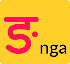Hindi Worksheets, Preschool Worksheets, Hindi Alphabet, Learn Hindi, English Writing Skills, Grade 1, Ebooks, Parenting, Lettering