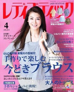 giftjap.info - Интернет-магазин | Japanese book and magazine handicrafts - Lady Boutique №4 2015