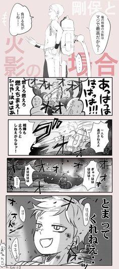 埋め込み Zodiac, Twitter, Manga, Memes, Anime, Movie Posters, Mango, Manga Anime, Meme