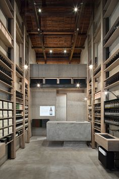 Osaka Aesop Store by Simplicity – Design. Retail Interior Design, Retail Store Design, Cafe Interior, Retail Shop, Commercial Design, Commercial Interiors, Aesop Store, Shop Facade, Pharmacy Design