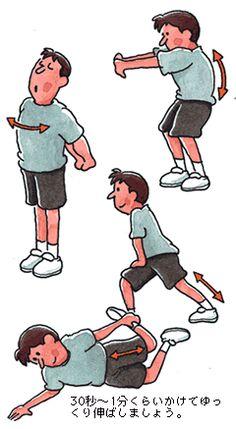 Stretching oefening