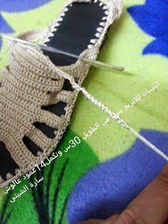 Croche e Pontos: Sandálias e sapatos 20/5/15