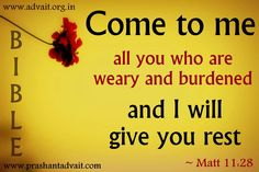 """Come to me, all you who are weary and burdened, and I will give you rest"" ~The Bible, Matt 11:28 #shriprashant #advait #bible #faith #rest Read at:- prashantadvait.com Watch at:- www.youtube.com/c/ShriPrashant Website:- www.advait.org.in Facebook:- www.facebook.com/prashant.advait LinkedIn:- www.linkedin.com/in/prashantadvait Twitter:- https://twitter.com/Prashant_Advait"