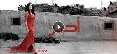 مشاهدة مسلسل أحمر الحلقة 20 العشرون  http://www.vidtube.org/watch.php?vid=f28a2fe8e