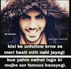 For Someone Special Poetry Quotes, Hindi Quotes, Urdu Poetry, Best Quotes, Qoutes, My Diary, Dear Diary, Attitude Quotes For Boys, Girl Facts