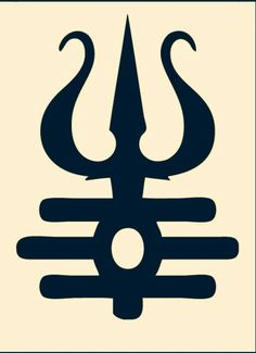 "Trishula ""Shiva's Trident"" - destroys all three kinds of suffering (physical, spiritual and ethereal) Energy Symbols, Sacred Symbols, Ancient Symbols, Hinduism Symbols, Indian Symbols, Occult Symbols, Mayan Symbols, Viking Symbols, Egyptian Symbols"