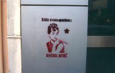 Ξύλο στους Φασίστες αγάπη μου..... Urban Art, Slogan, Truths, Walls, Messages, Quotes, City Art, Quotations, Street Art