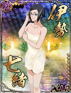 A collection of cards from Bleach Bankai Battle. Anime Echii, Anime City, Chica Anime Manga, Anime Comics, Bleach Fanart, Bleach Manga, Bleach Characters, Anime Characters, Cute Anime Character