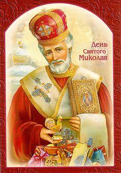 Celebrating St. Nicholas Day - December 6th | Morning sun, Saint ...