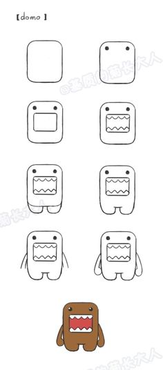 This is such a cute domo. Have fun and practice your drawing a whole family of them. Doodle Art, Doodle Drawings, Easy Drawings, Doodle Illustrations, Drawing For Kids, Drawing Tips, Drawing Reference, Drawing Ideas, Kawaii Doodles