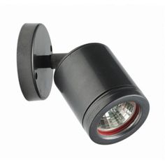 EX5010 Surface Mounted Adjustable Wall Light | Eco Smart Lighting - LED down lights, LED lamps, LED street lights, and LED temporary construction lighting
