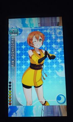 I was also able to get ninja rin from scouting a few weeks ago