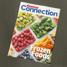 コストコで新しい雑誌をもらってきました! 『コストコ コネクション May 2021 FrozenFoods』です! 凍った食品が並んだ表紙ですよ! コストコ コネクション May 2021 FrozenFoods 今回 […]