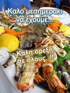 Greek, Meat, Chicken, Food, Essen, Meals, Greece, Yemek, Eten