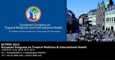 ECTMIH 2013 European Congress on Tropical Medicine & International Health 코펜하겐 유럽 열대 의학 회의