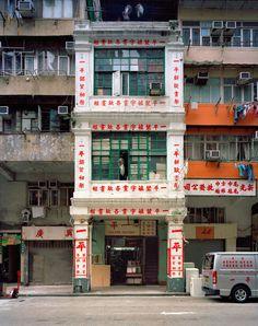 IdN™ POTM® — Tilting the Lens: Telling the Story of Sham Shui Po