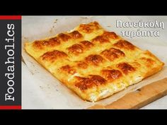 Πανεύκολη τυρόπιτα έτοιμη σε λίγα λεπτά | foodaholics | 10-minute crusty cheese pie - YouTube Breakfast Dishes, Mediterranean Recipes, Greek Recipes, Quiche, Appetizers, Pizza, Cooking Recipes, Food, Tarts