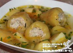 Суп с фаршированным перчиком по никольски, supy headline pervye blyuda featured
