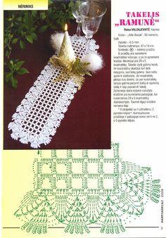 Rectangular napkin