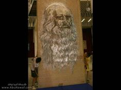 Totally Awesome One Of A Kind Art Work...........