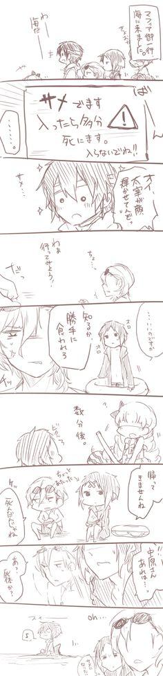 Hehe...the Dazai effect