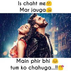 Baarish Lyrics - Half Girlfriend (Bollywood movie based on Chetan Bhagat's novel) featuring Arjun Kapoor and Shraddha Kapoor. Me Too Lyrics, Love Songs Lyrics, Music Lyrics, Dance Music, Bollywood Movie Songs, Bollywood Quotes, Song Lyric Quotes, Music Quotes, Sad Quotes