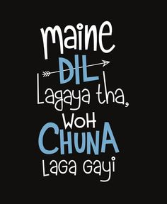 Funky Quotes, Dope Quotes, Swag Quotes, Badass Quotes, Sarcastic Quotes Bitchy, Funny Quotes In Hindi, Ego Quotes, Lines Quotes, Cute Good Morning Quotes