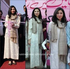 Mahira khan lukin so pretty in thz simple outfit Pakistani Dresses, Indian Dresses, Indian Outfits, Ethnic Fashion, Indian Fashion, Mahira Khan Dresses, Pakistani Actress, Perfume, Indian Designer Wear