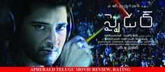 REVIEW : SPYDER