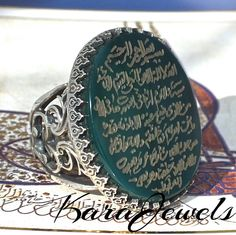 Ayat al-Kursi engraved Green Agate  Aqeeq Islamic men ring 925 Sterling Silver #KaraJewels #Islamic