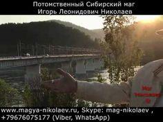 Приворот через мост на закате.