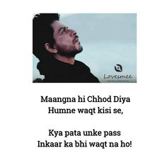 Risk Quotes, Shyari Quotes, Music Quotes, True Quotes, Cute Relationship Goals, Cute Relationships, Life Journey Quotes, Filmy Quotes, Bollywood Quotes