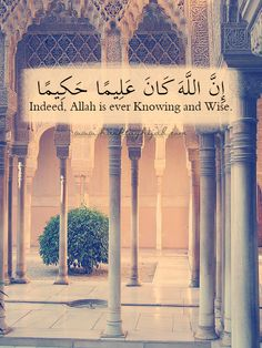 Indeed, Allah is ever Knowing and Wise. | © www.hashtaghijab.com