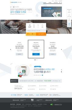 농협 메인 디자인 ui ux design Web Layout, Layout Design, Corporate Website, Thing 1, Event Page, Wordpress Theme Design, Web Design Services, Best Web Design, Web Design Inspiration