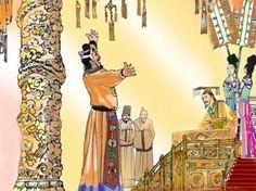 El reino de Qin y la unificación de China   Mundo Historia