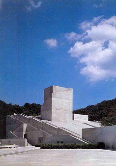 Chikatsu Asuka Historical Museum in Osaka, Japan.    Tadao Ando