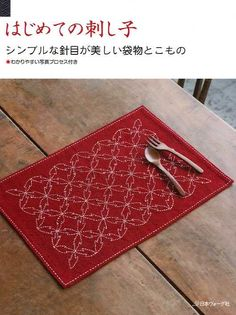 Mio primo ricamo Sashiko semplice  libro di di pomadour24 su Etsy, ¥1960