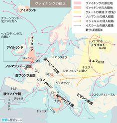 ヴァイキングの侵入地図 - 世界の歴史まっぷ #無料ダウンロード #世界史 #ヴァイキング #ノルマン人 #歴史地図